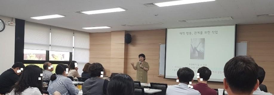 삶을 풍요롭게~ 시흥시 공무원대상 마음코칭